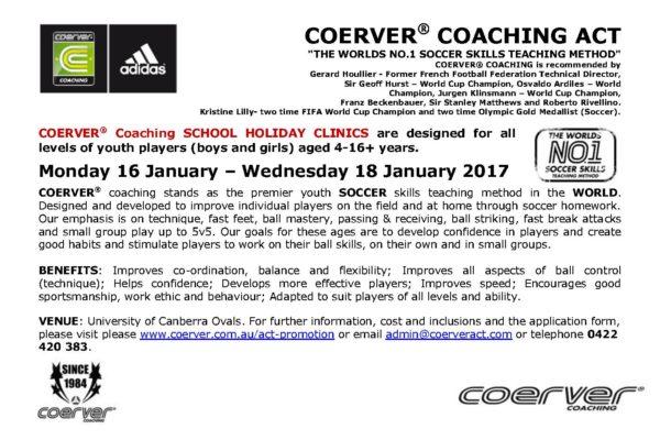 coerver-january-2017